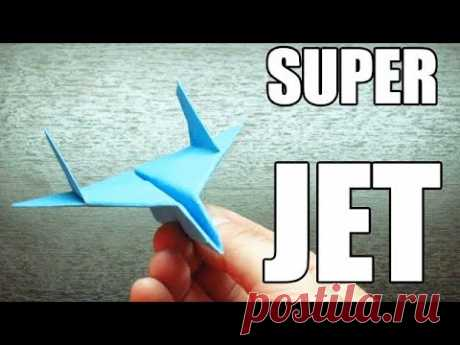 THE BEST PAPER PLANE EVER MADE SUUUUUPER JET COOL