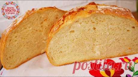 Хлеб Я больше НЕ покупаю! Идеальный рецепт на СЫВОРОТКЕ