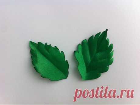 Листочки с зубчатыми краями для цветов Канзаши/Два варианта листочков/The Leaves for the Kanzashi
