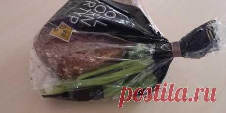 Поместите сельдерей и хлеб в полиэтиленовый пакет. Я не мог поверить своим глазам, когда увидел, как хорошо это работает! - Стильные советы