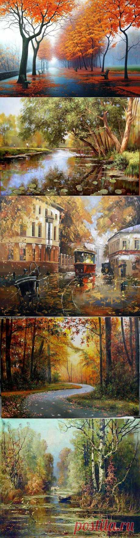 Золотая осень | ТурПрикол