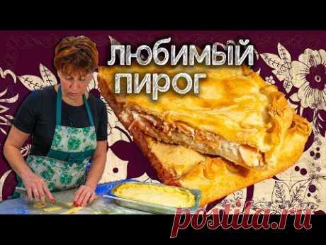 Быстрый рецепт рыбного пирога с форелью! На обед, ужин и к праздничному столу!Ингредиенты на рецепт пирога:  Для теста на пирог:  Мука 300 гр. Соль 1 щепотка. Разрыхлитель 0,5 ч.л. Сахар 1 ч.л. Сливочное масло 100 гр. Яйцо 1 шт. Сметана 100-120 гр.  Для начинки на пирог: Рыба у нас форель 350 гр. можно любую красную.  Рис 200 гр. Репчатый лук 1 гол. Майоран, соль черный перец и зелень по вкусу.