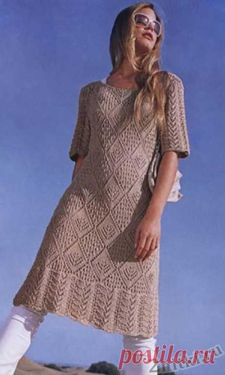 Бежевое платье с ажурной каймой — Две нитки