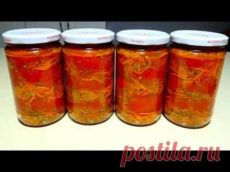 ПОМИДОРЫ ПО КОРЕЙСКИ НА ЗИМУ. Заготовливаю томаты на всю зиму.