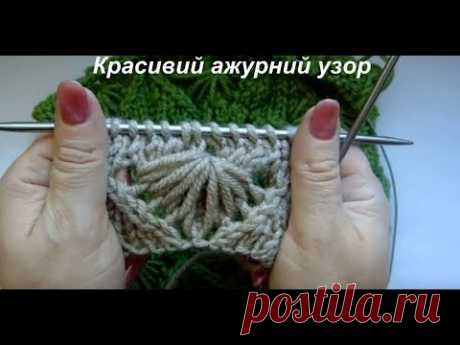 La cinta krasivy спицями.Beautiful pattern spokes.