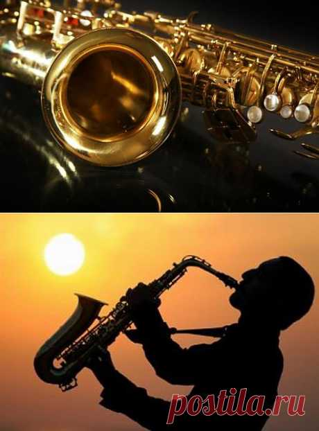 "Музыка ""Звучит саксофон"" | Записи в рубрике Музыка ""Звучит саксофон"" | Дневник E-NUN"