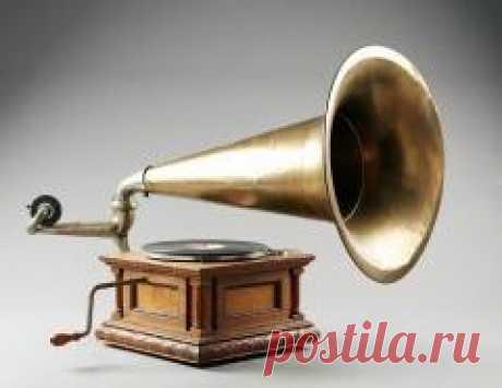 Сегодня 04 мая в 1878 году Томас Эдисон впервые публично продемонстрировал изобретённый им фонограф