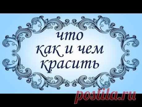 """ТАКОЕ ВАМ НИКТО НЕ РАССКАЖЕТ все секреты Я в ИНСТАГРАМ https://www.instagram.com/tanyaleto1/ Моя группа ВКонтакте https://vk.com/club102228570 ВИДЕО """"Москва ..."""