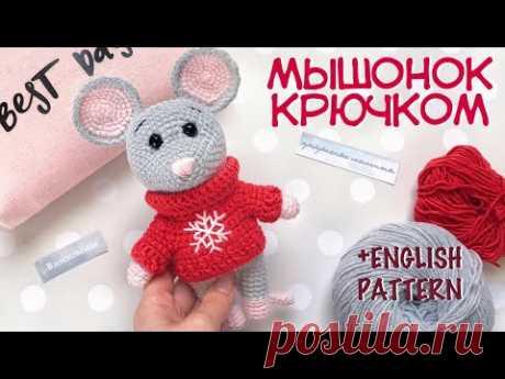 Мастер-класс: мышонок крючком/Mouse crochet pattern