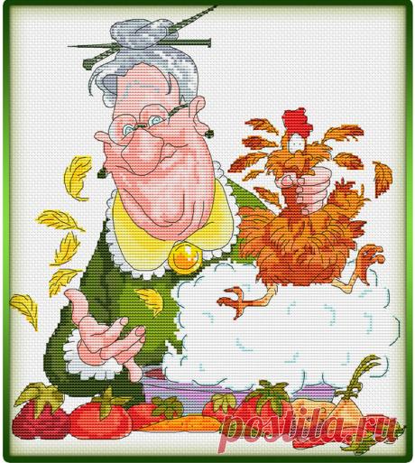 ВЫШИВКА-Кухарка