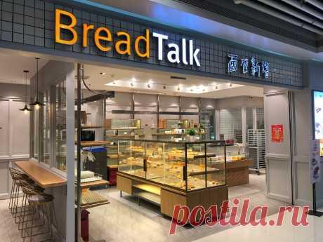 Китайский магазин выпечки. Кликайте на картинку, чтобы читать подробнее