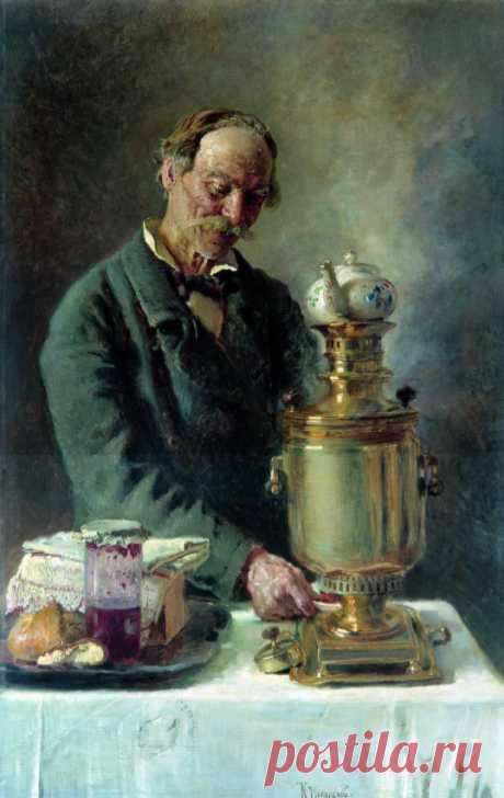 Константин Маковский (1839-1915), Алексеич