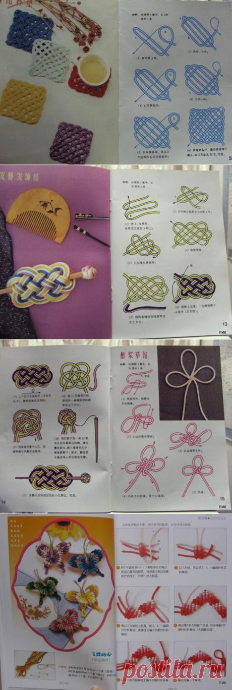 Китайское узелковое плетение.