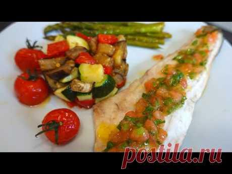 Рыба на ужин!! Сибас с овощами в духовке с французским соусом вьерж. ( Филе рыбы в духовке ) - YouTubeСегодня готовим филе рыбы сибас в духовке с овощами. Рыба получается сочная, нежная и очень вкусная!