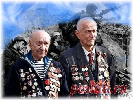 Они сражались за Родину!!!  Их осталось очень мало!!! И они не ждут от нас Благодарности, им хотя бы чуточку нашего Внимания!!!
