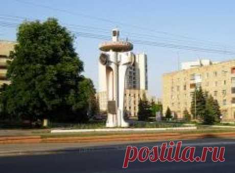 """Сегодня 17 сентября отмечается день города """"Краснодон"""""""