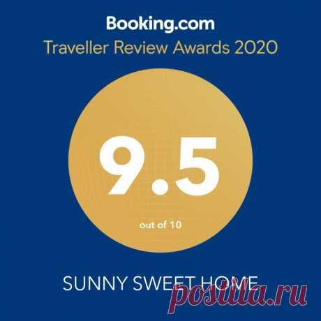 Комплекс домов для отпуска SUNNY SWEET HOME расположен в Дилижане.