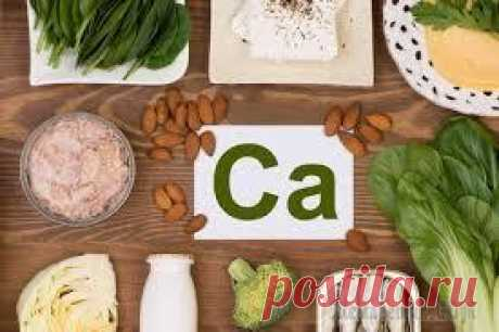The lack of calcium of an organism – symptoms, treatment, prevention Calcium, along with other macrocells, is very important for normal work of an organism. \u000aLack of this element as well as its surplus, negatively affects functioning practically all...