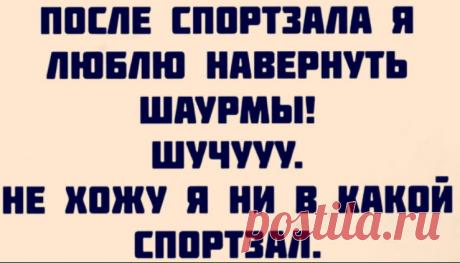 Байки, анекдоты и приколы 7 | Ничего кроме смеха | Яндекс Дзен