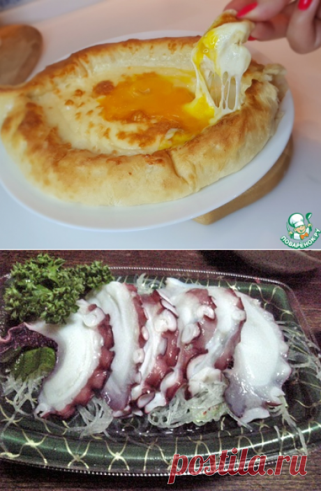 Восточные салаты и закуски | Алина Игоревна | Рецепты простой и вкусной еды на Постиле