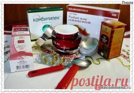 Крем для лица в домашних условиях - «Омолаживающий витаминный - мои фаворит в уходе за кожей. Приготовить за несколько минут, без особых затрат и усилий просто и под силу каждому!»   Отзывы покупателей