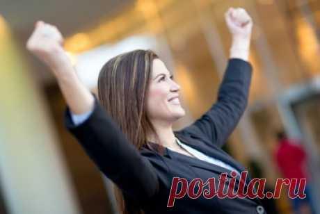 Психология успеха: 35 привычек сильных людей
