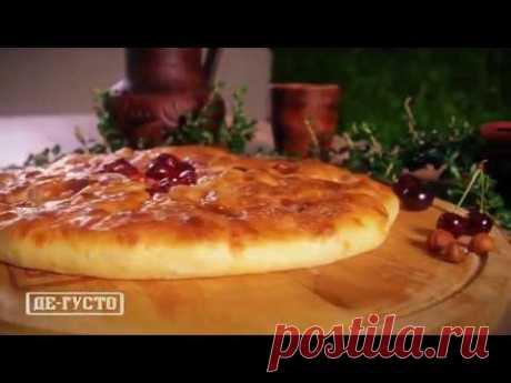 """Рецепт """"Осетинский пирог с вишней"""""""