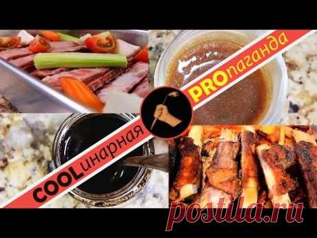 How to make the concentrated red broth - demiglas - demiglace