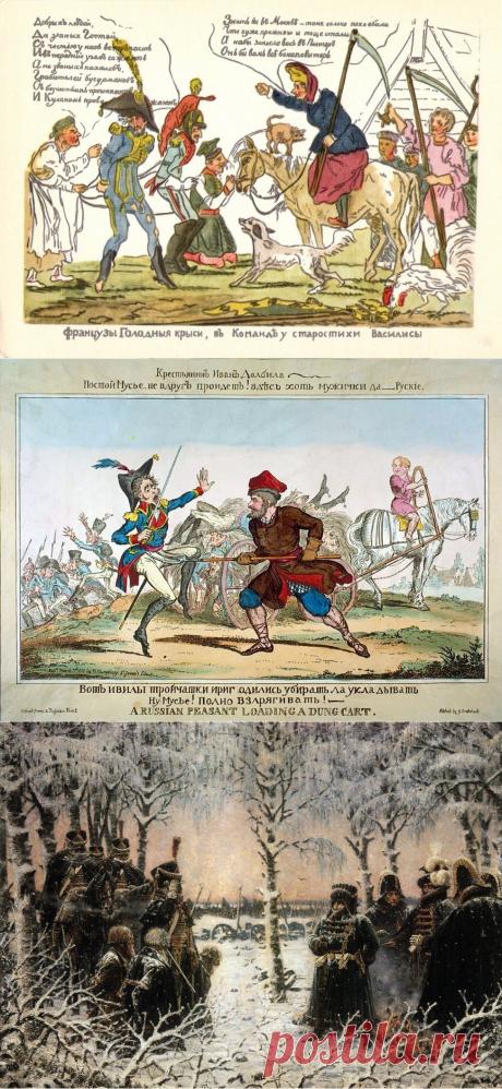 "Overland corsairs. As Russians Napoleon's \""commando\"" won"