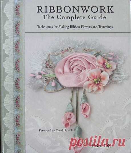 Цветы из ткани - пособие с подробным описанием