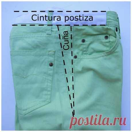 Как расширить брюки в талии
