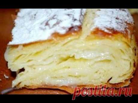 Фытыр.Египетский пирог с кремом.Пирог с заварным кремом.
