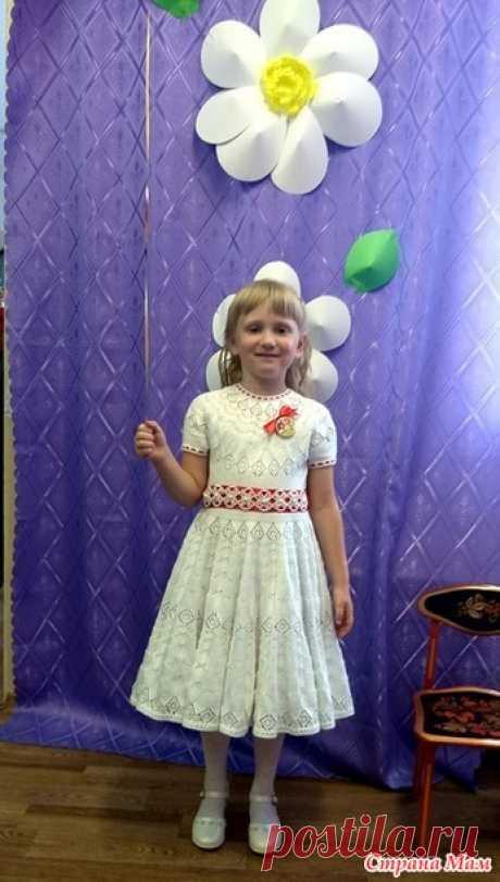 El vestido para la muchacha por los rayos - la Labor de punto - el País de las Mamás