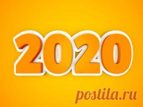 Гороскоп по месяцам на 2020 год