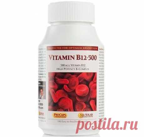 Цианокобаламин (витамин В12): цена, отзывы, инструкция. Витамин В12 (цианокобаламин): полезные свойства
