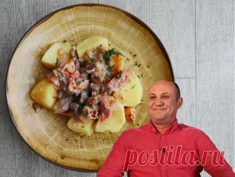 Илья Лазерсон показал, как готовить Латвийский бефстроганов, и рецепт оказался так хорош, что делаю это блюдо второй день подряд | Домашняя кухня Алексея Соколова | Яндекс Дзен