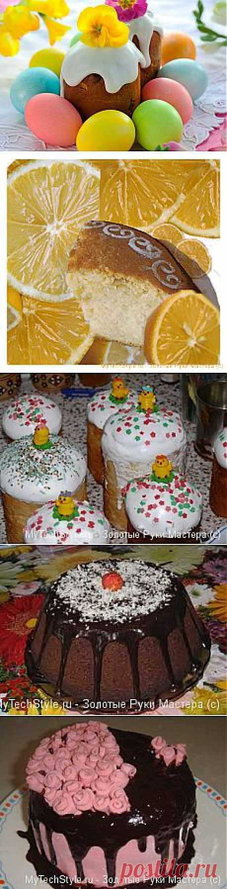 NECESSARY COUNCILS FOR BAKING OF EASTER CAKES! SECRETS AND RECIPES OF PREPARATION OF GLAZE AND FONDANT FOR EASTER CAKES!!!.