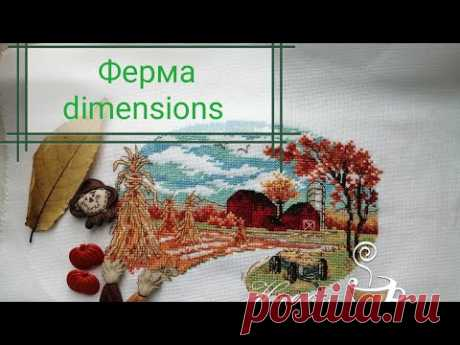 Dimensions The Farm 6805