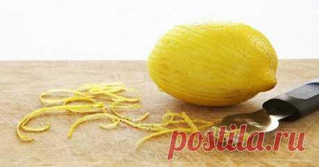 Лимонная цедра лечит суставы: Рецепт, после которого вы забудете о боли в суставах Вы забудете о боли в суставах! Лимон является одним из самых полезных ингредиентом в мире, который защищаем от многих заболеваний. Лимон богат питательными веществами — содержит пектин, bioflavonods, фолиевую кислоту, витамин А, В1, В6, С, калий, магний, кальций, фосфор и марганец...