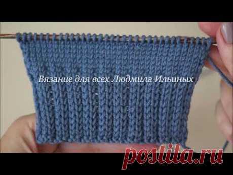 Идеальная резинка, которая не растягивается   Вязание для всех Людмила Ильиных   Яндекс Дзен