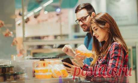 Черный список: 7 ингредиентов в составе готовых блюд, которые должны вас насторожить Как правильно выбирать готовую еду, чтобы поесть с удовольствием и не навредить организму? Рассказываем, какие игредиенты в составе блюда станут поводом отказаться от его покупки.