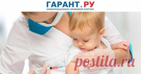 Регионы самостоятельно решат вопрос о приостановлении плановой иммунизации детей С учетом эпидемиологической ситуации в конкретном субъекте РФ.