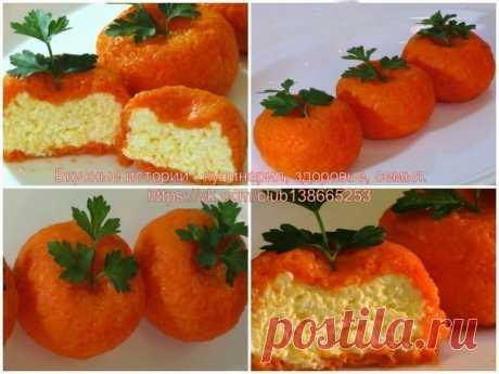 """Острая сырная закуска """"МАНДАРИН"""" на Новый Год!    Ингредиенты:   150-гр.твердого сыра,  100-гр. плавленного,  2-отварных яйца,  2-средние отварные моркови,  5-зубчиков чеснока,  50-70-гр. майонеза,  соль.   Заранее (можно с вечера) отвариваем свежие куриные яйца в подсоленной воде. Морковь тоже вари до готовности заранее.  Тверд..."""