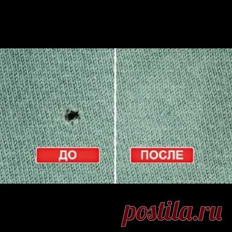 We get rid of small holes on things by means of a simple trick! If you from those people who do not want to throw out a thing because of one tiny hole, then this roller precisely for you! That it was not necessary to send a favourite t-shirt to garbage, it is enough to own only one reception.