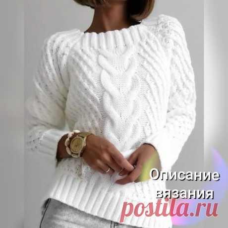 Комфортный и стильный пуловер (Вязание спицами) – Журнал Вдохновение Рукодельницы