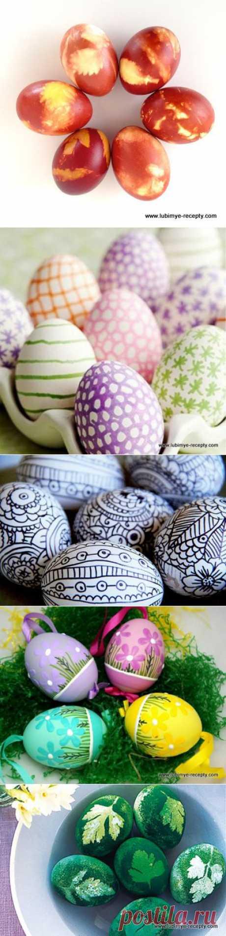 Идеи окрашивания, изготовления и украшения пасхальных яиц | Четыре вкуса
