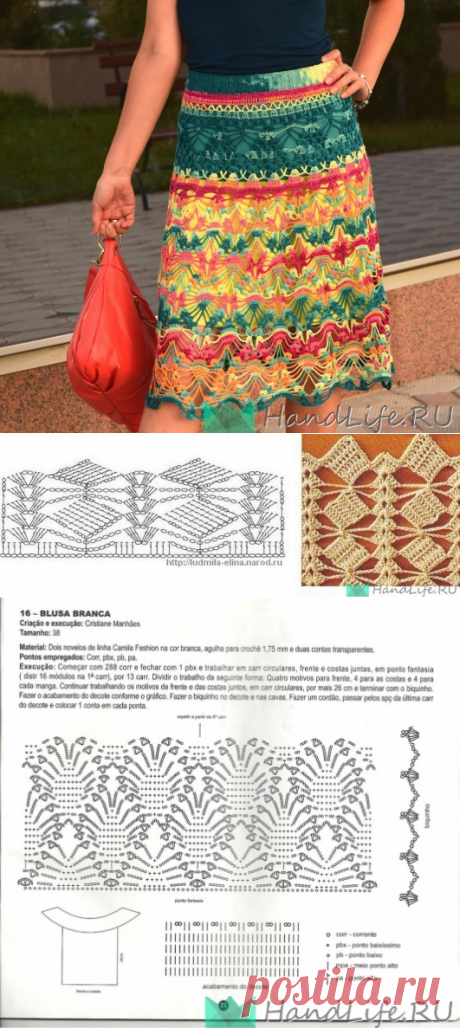 Разноцветная летняя юбка крючком / Вязание крючком