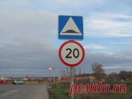 Какова зона действия знаков ограничивающих скорость? | Автомеханик | Яндекс Дзен