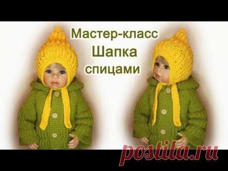 Гномик
