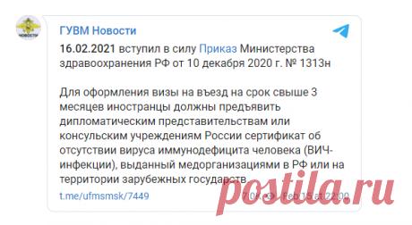 Telegram: Contact @ufmsmsk
